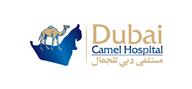 Logoinn created this logo for Dubai Camel Hospital  - who are in the Arabic Logo Design  Sectors