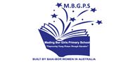 Logoinn created this logo for Mading Bor Girls School - who are in the Education Logo Design  Sectors