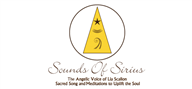 Logoinn created this logo for sounds of sirius - who are in the Music Logo Design  Sectors