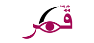 Logoinn created this logo for waled alqusaier - who are in the Arabic Logo Design  Sectors