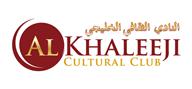 Logoinn created this logo for Ahmad Hisham Al Shirawi - who are in the Arabic Logo Design  Sectors