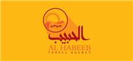 Logoinn created this logo for Al Habeeb Travel Agency - who are in the Arabic Logo Design  Sectors