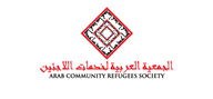 Logoinn created this logo for Arab Community Refugees Society  - who are in the Arabic Logo Design  Sectors