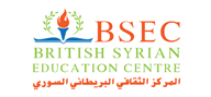 Logoinn created this logo for British Syrian Education Centre Ltd - who are in the Arabic Logo Design  Sectors