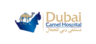 Logoinn created this logo for Dubai Camel Hospital  - who are in the Veterinary Logo Design  Sectors