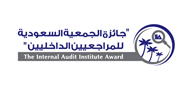 Logoinn created this logo for Internal Audit Consulting - who are in the Arabic Logo Design  Sectors