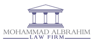 Logoinn created this logo for Mohammad Albrahim Law Firm - who are in the Law Logo Design  Sectors