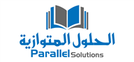 Logoinn created this logo for Parallel Solutions  - who are in the Arabic Logo Design  Sectors