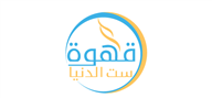 Logoinn created this logo for Prolance - who are in the Arabic Logo Design  Sectors