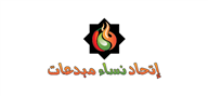 Logoinn created this logo for Samah - who are in the Arabic Logo Design  Sectors