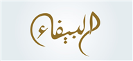 Logoinn created this logo for Sumerah Saeed - who are in the Arabic Logo Design  Sectors