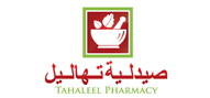 Logoinn created this logo for Tahaleel Pharmacy - who are in the Arabic Logo Design  Sectors