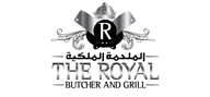 Logoinn created this logo for The Royal Butcher - who are in the Arabic Logo Design  Sectors