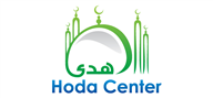 Logoinn created this logo for hoda center - who are in the Arabic Logo Design  Sectors