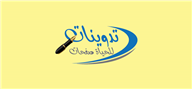 Logoinn created this logo for noura - who are in the Arabic Logo Design  Sectors